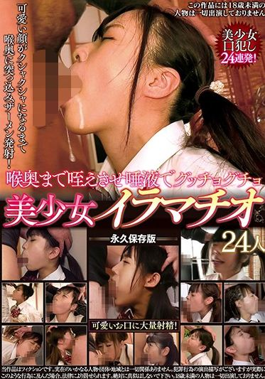 AMBS-049 24 Girls With A Saliva Girlfriend Bare Girls Injured Deep Inside