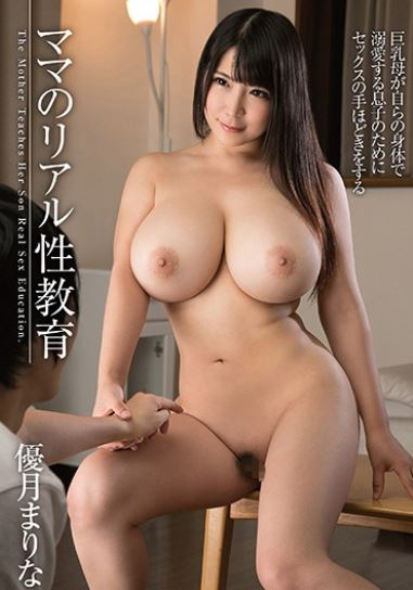GVG-811 Mom's Realistic Education Masaru Marina