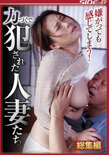 NSPS-772 Even If You Hate You Feel It Housewives Who Were Violated By Force
