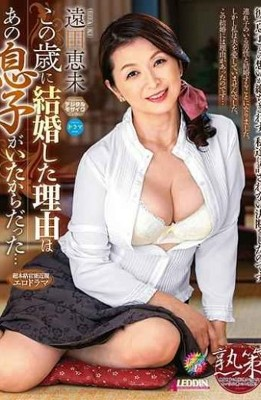 SPRD-1261 The Reason I Got Married At This Age Was That Son … Emi Enda