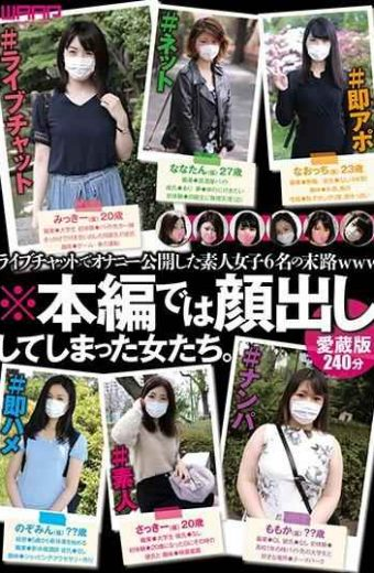 WZEN-033 Women Who Have Appeared In The Main Story. Treasure Version 240 Minutes
