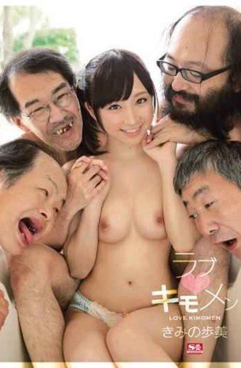 SNIS-236 Ayumi Kimi Love Kimomen