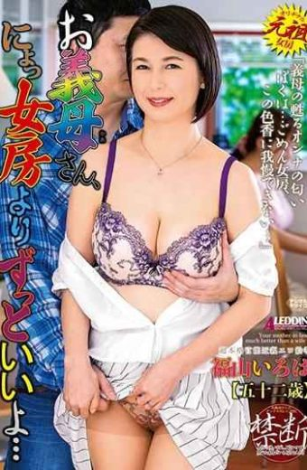 SPRD-1260 Mother-in-law Much Better Than Nyo Wife … Iroha Fukuyama