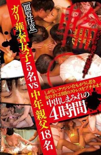 KTKY-046 Reading Notice 5 Girls Vs Delicate Girls Vs 18 Middle-aged Dads Fucking Idiots Are Sick Of Everyday Stress On Young Girls 4 Hours Covered With Vaginal Cum Shot