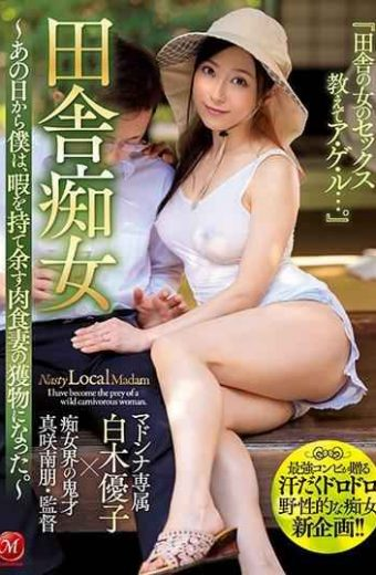 JUL-249 Rural Slut From That Day On I Became A Prey For My Carnivorous Wife Who Had More Time To Spare. Yuko Shiraki