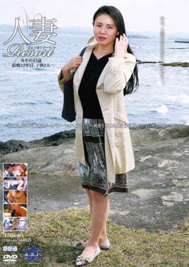 GBSA-063 Married Woman Resort Misono 43 Years Old
