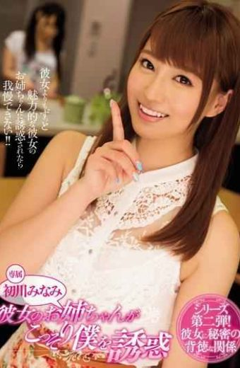 MIDE-339 Her Sister Is Secretly Temptation Hatsukawa South Me