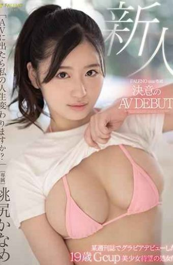 FSDSS-043 New Face FALENO Star Exclusive Determination AV DEBUT Kaname Momojiri