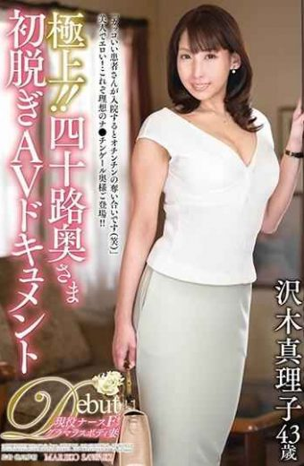JUTA-112 Best! ! Forty Wife First Take Off AV Document Mariko Sawaki