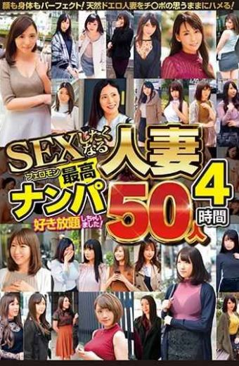 JKSR-452 Pheromone Married Woman Nampa 50 People 4 Hours