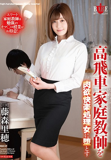 Hibino HBAD-549 Turned Into A Woman For Carnal Pleasure By A Domineering Private Tutor - Riho Fujimori