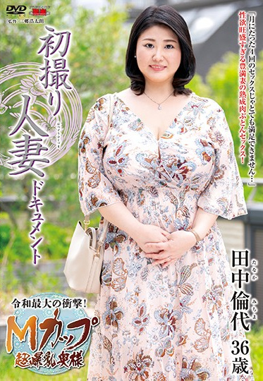 Center Village JRZD-984 It Is My First Time Filming My Affair Nobuyo Tanaka
