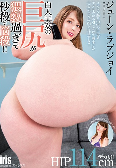 MARRION MMKZ-082 This Beautiful White Lady S Big Ass Was So Filthy It Blew My Mind In Seconds June Lovejoy