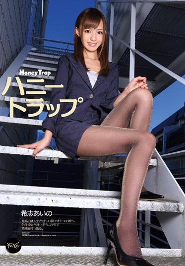 Idea Pocket IPZ-025 Honey Trap Aino Kishi