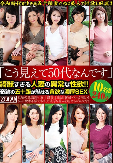 ZOOO ZOOO-002 I May Not Look It But I Am In My 50s This Excessively Beautiful Married Woman Has An Abnormal Sex Drive A Miraculous Fifty-Something Babe Is Showing Us How She Hungers For Deep And Rich Sex 10 Ladies 240 Minutes