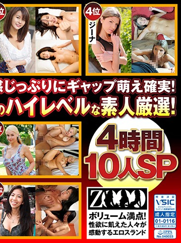ZOOO ZOOO-001 A Collection Of Sex Videos Between Nippon Danshi And World Class High-Level Girls A Super Selection Of 10 Totally Beautiful Girl Babes X 4 Hours