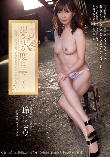 Attackers ADN-055 She Gets More Beautiful Each Time She Ryo Hitomi