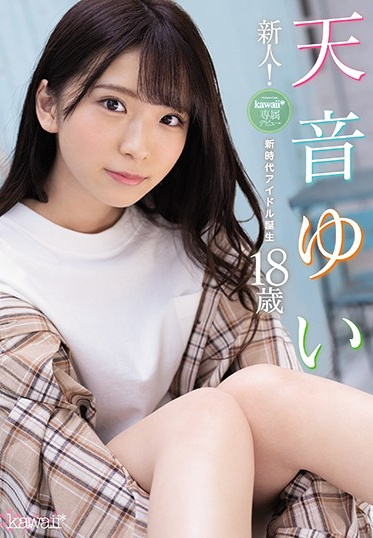 kawaii CAWD-112 New Face Kawaii Exclusive Debut Yui Amane 18 The Birth Of A New Generation Of Idols