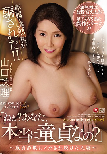 MADONNA JUL-299 Hey Are You Really A Virgin Married Woman Tricked By Fake Cherry Boy - Shuri Yamaguchi