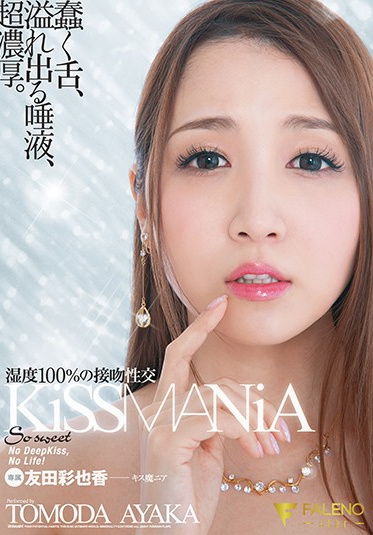 Faleno FSDSS-081 KiSSMANiA Humidity 100 Kissing Intercourse Ayaka Tomoda