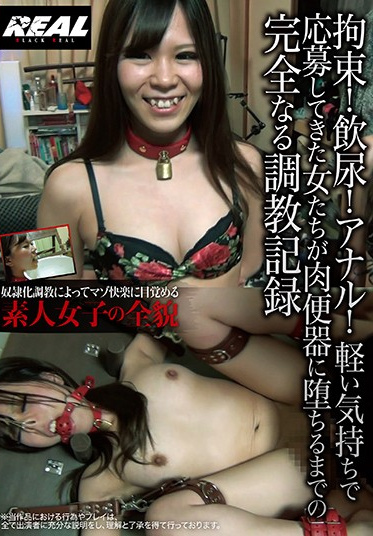 Real Works BRTM-009-A Bondage Golden Shower Anal These Girls Applied Carefreely But Ended Up As Human Toilets See The Complete Record Of Their Breaking In - Part A