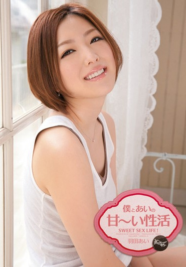 Idea Pocket IPZ-030 My Sweet Life With Ai Hanada