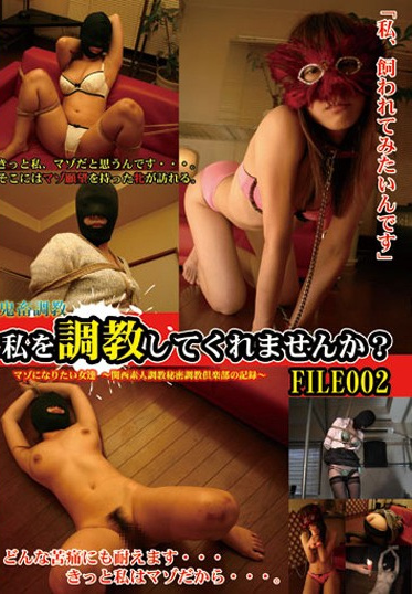 Hige-bu KCK-002 Will You Be The Devil Torture Torture Me FILE002