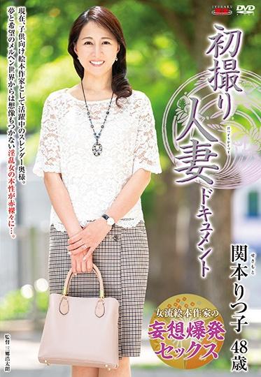 Center Village JRZD-988 First Time Filming My Affair Ritsuko Sekimoto