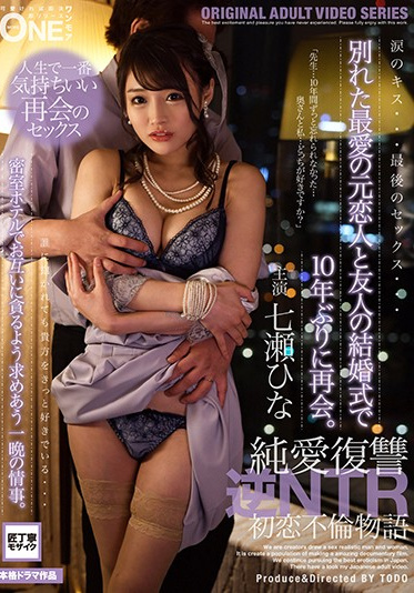 Prestige ONEZ-252 I Was Reunited With My Former Girlfriend The Greatest Love Of My Life For The First Time In 10 Years At My Friend Is Wedding We Went To The Hotel To Have A One-Night Love Affair As We Hungrily Devoured Each Other With Hot Lust Hina Nanase