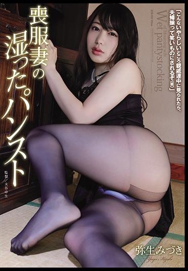 Attackers ATID-433 A Mourning Wife Wears Musty Pantyhose Mizuki Yayoi