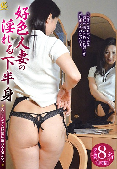 Yellow Moon YLWN-133-A A Sexy Married Woman Jiggles And Wiggles Her Ass - Part A