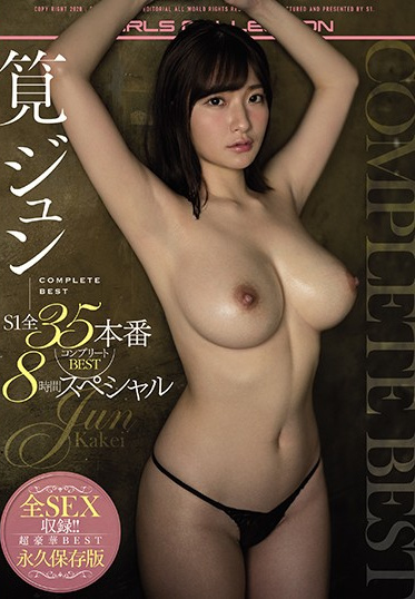 S1 NO.1 STYLE OFJE-280-A Jun Kakei S1 35 Fuck Complete Best Hits Collection 8 Hour Special - Part A