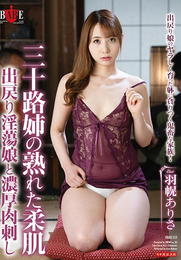 Hibino HBAD-553 Older Stepsister In Her 30s Has Ripe Fair Skin Hard Penetration With A Lewd Woman After Her Divorce Arisa Hahoro