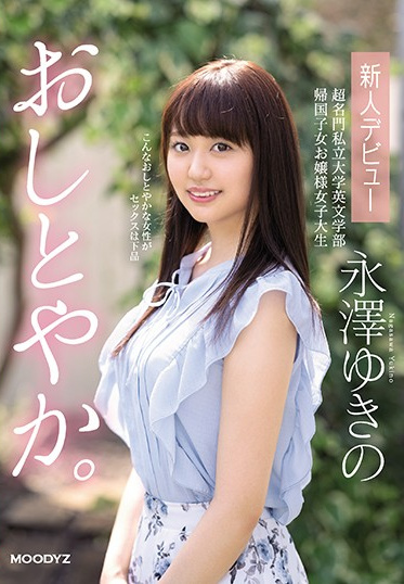 MOODYZ MIFD-130 Nice And Quiet A New Face Debut A In The English Department At A Super Famous Private University An Exquisite Exchange College Girl Yukino Nagasawa