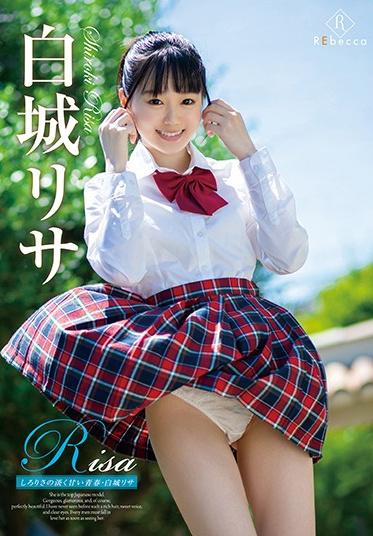 REbecca REBD-491 Risa - Risa Shiro S Bubbly Sweet Youth Risa Shiroki