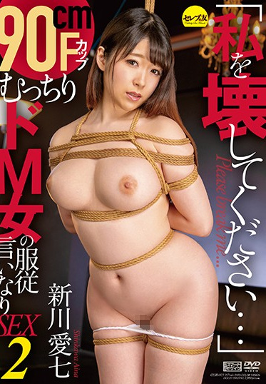 Celeb no Tomo CESD-923 I Want You To Destroy Me 2 A Voluptuous Maso Girl With 90cm F Cup Titties Is Submitting To Obedient Sex Aina Shinkawa 7