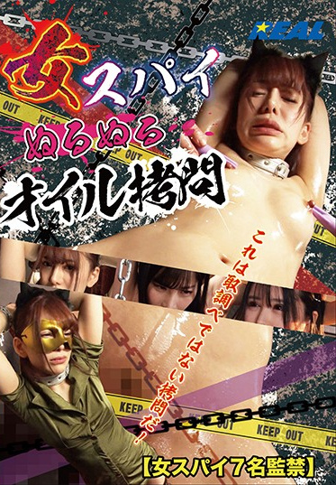 Real Works XRW-919 Female Spies Slick Oil Play