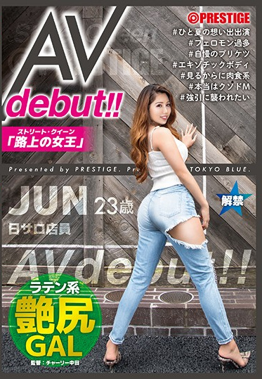 Prestige AOI-003 Street Queen AV Debut JUN Latin Luster GAL