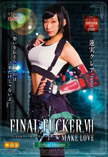 TMA CSCT-010 FINAL FUCKER VH MAKELOVE Claire Hasumi