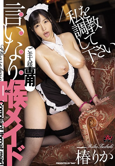 Das DASD-727 Please Break Me In Sweet Submissive Maid At Your Service Rika Tsubaki