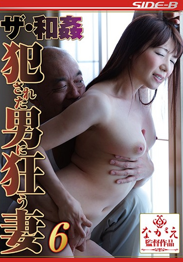 Nagae Style NSPS-931 The Consensual Fuck Wife Goes Crazy For Guy She Fucks 6 Ayano Fuji