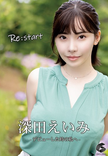 GENEKI GENM-051 Re Start Dedicated To Myself At The Time Of My Debut Eimi Fukuda