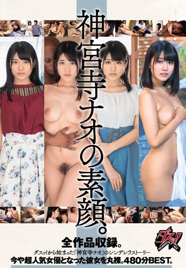 Das DAZD-097 The True Face Of Nao Jinguji All Videos