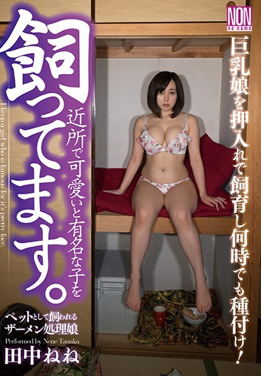 NON YSN-524 I Am Keeping A Cute Famous Girl Nearby Nene Tanaka