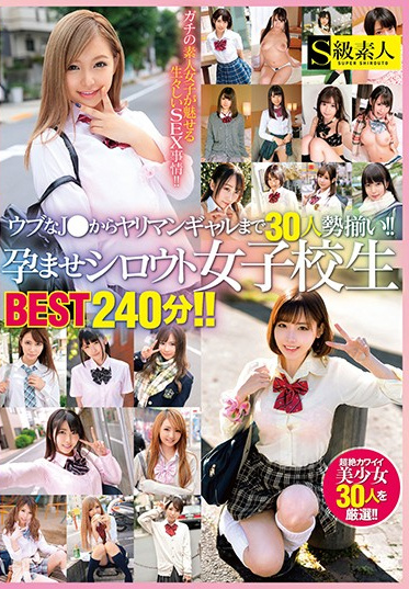 S Kyuu Shirouto SUPA-542 There Are 30 People From Ubu J To Yariman Gal Impregnated Amateur School Girls BEST 240 Minutes