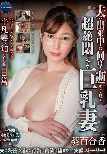 NAGIRA GNAX-036 A Big Tits Who Was Made To Cum Over And Over And Lost Her Mind When Her Husband Went Away On A Business Trip Yurika Aoi