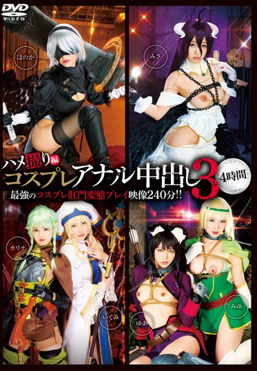 TMA 28ID-033 Cosplay Anal Creampie Sex 3 4 Hours