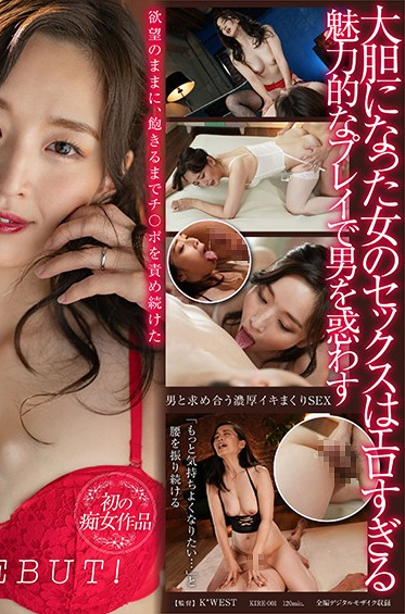 SOD Create KIRE-001 Re DEBUT Akane Soma Continued To Hornily Target Cock While Getting Electric Shock Transfers