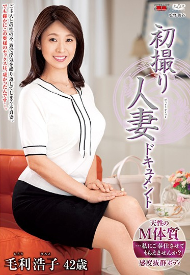 Center Village JRZD-995 First Time Filming My Affair - Hiroko Mori