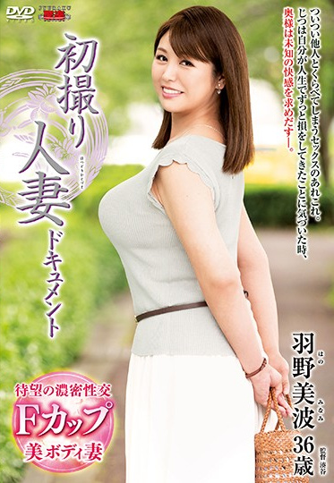 Center Village JRZD-996 First Time Filming My Affair - Minami Hano